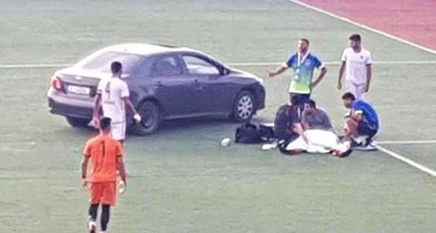 مشهد غريب.. سيارة تدخل الملعب لنقل لاعب مصاب إلى المستشفى