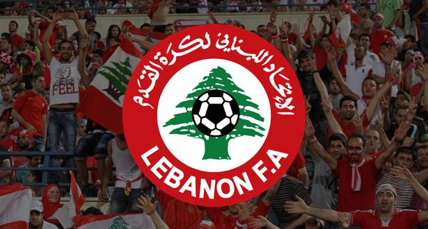 تعليق بطولة الموسم الحالي لكرة القدم في لبنان