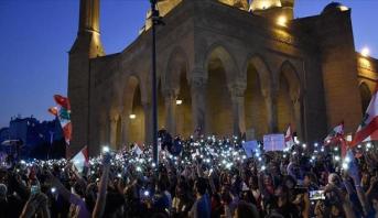 لبنان.. تأجيل الاستشارات النيابية لتكليف رئيس وزراء جديد