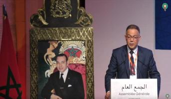 رسميا .. لقجع يعلن ترشيح المغرب لتنظيم مونديال 2030