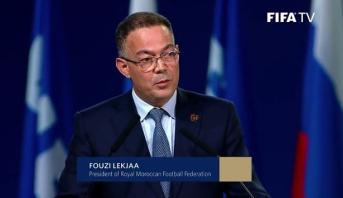 Mondial-2026: le comité marocain salue la victoire du trio nord-américain