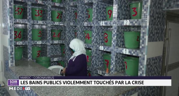 Casablanca: les bains publics violemment touchés par la crise