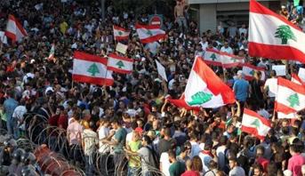تعليق الدراسة في المدارس والجامعات اللبنانية بسبب الأوضاع الراهنة بالبلاد