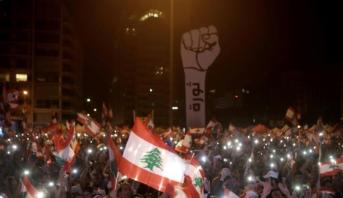 سقوط قتيل بعد تجدد احتجاجات غاضبة وقطع طرق رئيسية في لبنان