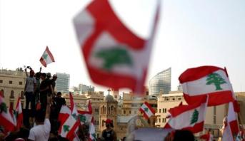 الاحتجاجات الشعبية في لبنان.. سفارة المغرب ببيروت تضع خطا هاتفيا رهن إشارة المغاربة