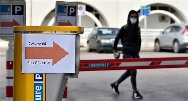 Covid-19: la Banque mondiale va distribuer des vaccins au Liban d'ici début février