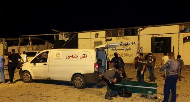 ترحيل جثامين المواطنين المغاربة ضحايا القصف الذي طال مركز الهجرة غير النظامية بليبيا