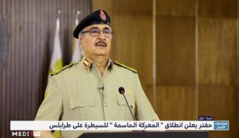 """حفتر يعلن انطلاق """" المعركة الحاسمة """" للسيطرة على طرابلس"""