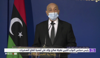 رئيس مجلس النواب الليبي عقيلة صالح يؤكد على أهمية اتفاق الصخيرات