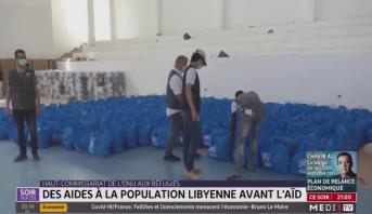 Haut commissariat de l'ONU aux réfugiés: des aides à la population libyenne avant l'Aid