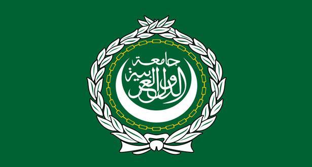 """الجامعة العربية: خطة ترامب """"إهدار كبير لحقوق الفلسطينيين"""""""