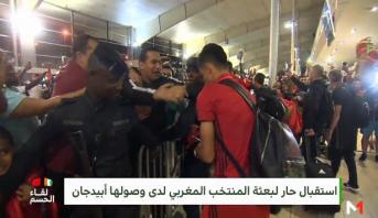 """سبور تايم > """"لقاء الحسم"""" ..استقبال حار لبعثة المنتخب المغربي لدى وصولها أبيدجان"""