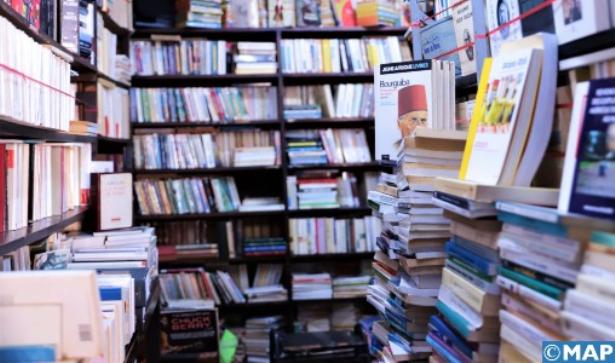 Prix du Maroc du Livre 2020 : Les lauréats dévoilés