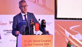 المغرب نحو إحداث أكاديمية إفريقية للسكك الحديدية