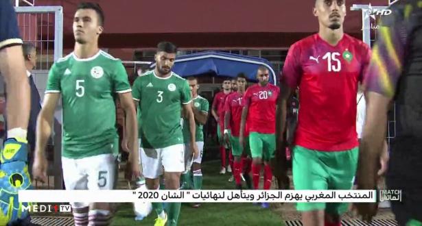 """المنتخب المغربي للمحليين يفوز على الجزائر ويتأهل لنهائيات """"الشان 2020"""""""