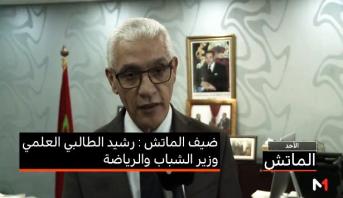 وزير الشباب والرياضة ضيفا على برنامج #الماتش في حلقة خاصة