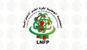 البطولة الوطنية الإحترافية للقسم الأول .. تعديل موعد انطلاق أربع مباريات