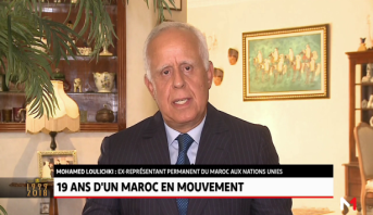 Mohamed Loulichki souligne l'importance des relations entre le Maroc et l'Afrique sous le règne du Roi Mohammed VI