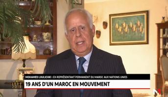 """M. Loulichki:""""La communauté internationale a salué les initiatives du Roi en matière de garantie, de protection et de promotion des droits de l'Homme"""""""