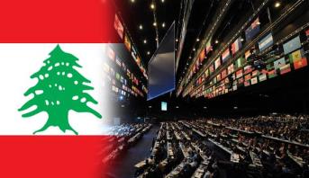"""استغراب لبناني وتحقيق يفتح في التصويت ضد ملف """"المغرب 2026"""""""