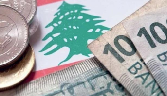 لبنان يعلق سداد ديونه السيادية المقومة بالدولار
