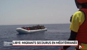 55 migrants secourus au large de la Libye
