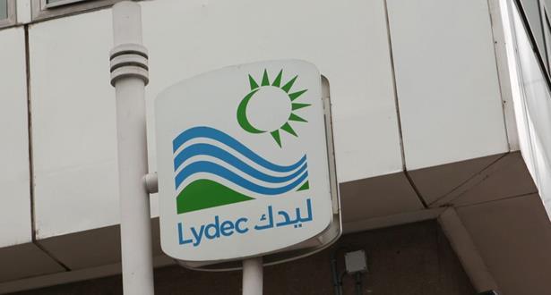 الدار البيضاء .. تعليق عمليات قطع تزويد الماء والكهرباء