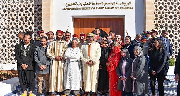 Essaouira : le Roi Mohammed VI lance la Cité des arts et de la culture et inaugure un Complexe intégré de l'artisanat