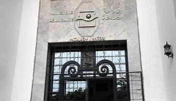 وزارة الصحة تصدر دورية خاصة بمعيرة شهادات الولادة والشهادات الطبية لتحديد العمر التقريبي