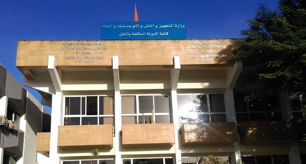 المغرب يصبح دولة عضوا في اتفاقية المتر المنشئة للمكتب الدولي للأوزان والمقاييس