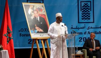 """Macky Sall: """"Moussem d'Assilah"""" Seul un ensemble continental intégré et solidaire permettra à l'Afrique de survivre face à la déferlante de la mondial"""