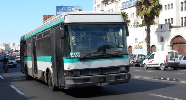 """إنهاء عقد التدبير المفوض للنقل الحضري بواسطة الحافلات مع """"نقل المدينة"""" بالبيضاء"""