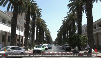 مدينتي > برنامج مدينتي : مدينة المحمدية