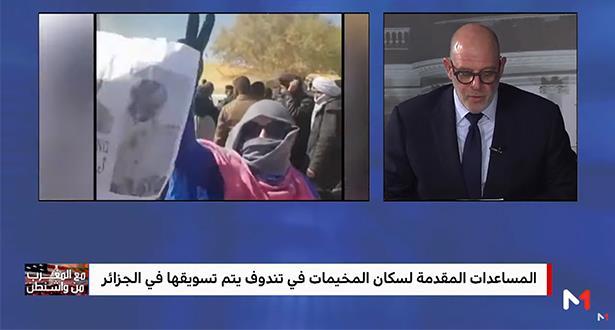 القرار الأممي  حول الصحراء المغربية.. أي أثر على الجمهورية الوهمية؟