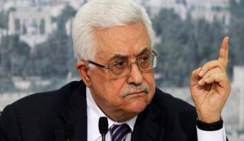 في خطوة مثيرة .. الرئيس الفلسطيني ينهي خدمات كافة مستشاريه