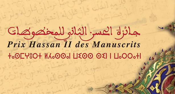 الشروع في رقمنة 467 من المخطوطات والوثائق التي تنافست لنيل جائزة الحسن الثاني للمخطوطات 2018