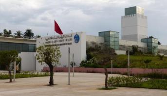 جائحة كورونا.. المكتبة الوطنية تضع قائمة ناشرين ومكتبات عالمية تحت تصرف الطلبة والباحثين