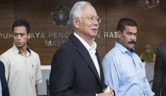 تأجيل محاكمة رئيس الوزراء الماليزي السابق نجيب رزاق