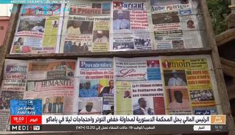 الرئيس المالي يحل المحكمة الدستورية لمحاولة خفض التوتر والاحتجاجات ليلا في باماكو