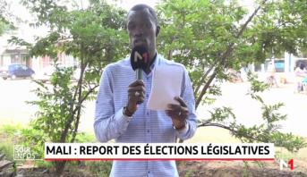 Mali: report des élections législatives