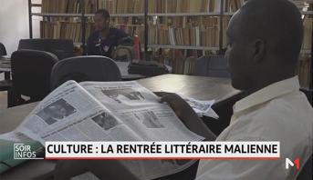 Mali: 11éme édition de la rentrée littéraire