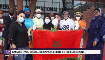 Mali/ Coronavirus: vol de rapatriement de 160 marocains bloqués