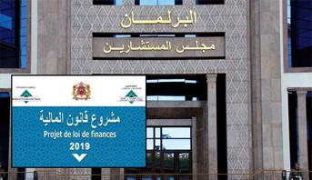 تفاصيل تعديلات لجنة المالية بمجلس المستشارين على الجزء الأول لمشروع قانون المالية 2019