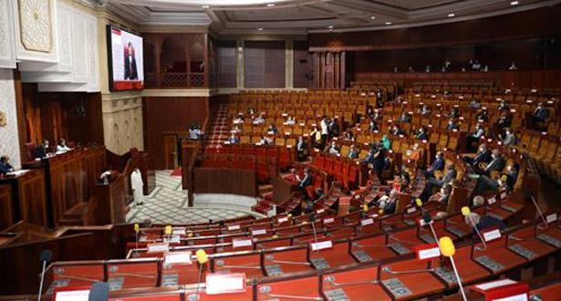 المالكي: مصادقة مجلس النواب على 21 مشروع قانون في دورة أبريل للسنة التشريعية 2019-2020