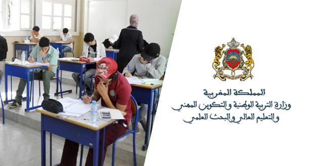 رسميا.. مواعيد إجراء الامتحانات المدرسية للسنة الدراسية 2018-2019