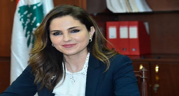 وزيرة الإعلام تستقيل من الحكومة اللبنانية بعد انفجار مرفأ بيروت