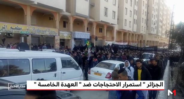 """استمرار الاحتجاجات ضد العهدة الخامسة والصحافة تعنون : """"الجزائر تحبس أنفاسها"""""""
