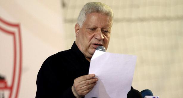 الاتحاد المصري يحسم الموقف بخصوص مشاركة الزمالك في السوبر الإفريقي