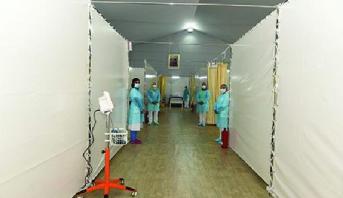 كوفيد 19 .. نسبة الملء بالمستشفيات الميدانية لجهة الدار البيضاء سطات تزيد عن 83 بالمائة