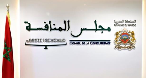 Le Conseil de la Concurrence tient la 10è session de sa formation plénière vendredi